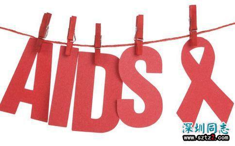 艾滋扫盲 什么是艾滋病