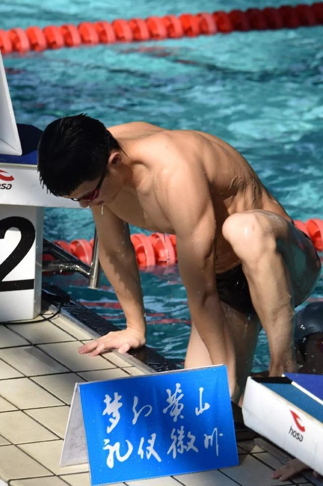 游泳体育生训练照一览,完全不输宁泽涛陈艾森